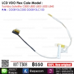 LCD Cable For Toshiba C800 L800 C800 Series P/N: DD0BY3LC100