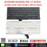 "KEYBOARD MACBOOK PRO 13"" RETINA A1502 (LATE 2013-EARLY 2015) TH-EN"