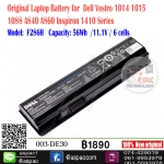 Original Battery for Dell Vostro 1014 1015 1088 A840 A860 Inspiron 1410 Series