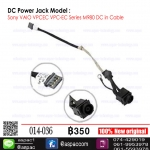 DC Power Jack for Sony VAIO VPCEC VPC-EC Series M980 DC in Cable