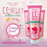 ครีมกันแดด CC Milky water drop body sunscreen 50 pa ++