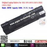 Original Battery Dell XPS L401X L501X L502X L701X L702X