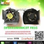 cpu fan for SAMSUNG R523 R525 R528 R530 R538 R540 R580 RV508 P530 fan P/N:DFS531005MC0T F81G-1 3PINS