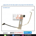 Laptop LED LCD VGA Video Cable For Acer Aspire 4732 4332 D525 D725 50.4BW03.001