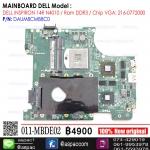 Motherboard DELL INSPIRON 14R N4010 การ์ดจอแยก P/N: DAUM8CMB8C0