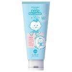 COCORO Baby Natural Sensitive Skin ส่งฟรี Ems ค่ะ !!!