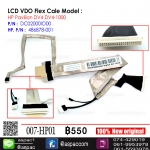 LCD Cable For HP Pavilion DV4 DV4-1000 P/N: DC02000IO00 HP. P/N : 486878-001