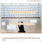 Asus Keyboard คีย์บอร์ด N45 N45S N45V N45-2 N45SF Series ภาษาไทย อังกฤษ
