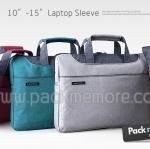 """กระเป๋าโน๊ตบุ๊ครุ่น Sleeve สำหรับจอ 10""""-15"""" หรือ Macbook"""