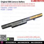 Original Battery L12S4E55 / 41WH / 14.4V For LENOVO B40 B40-70 B40-80 B50 B50-30 B50-45 B50-70 B4070 B4080 B5030 B5045 B5070 M4400 M4450 G550S