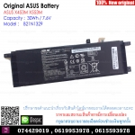 Original Battery B21N1329 / 30Wh / 7.6V For ASUS X453M X553M