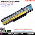 Original Battery L09M6Y21 / 48WH / 11.1V For IBM/LENOVO B450 B450A