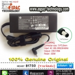 HP COMPAQ Adapter อแด๊ปเตอร์ 19V 7.89A 150W หัว 7.4*5.0MM (ALL IN ONE)