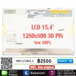 "LCD 15.4"" 1280x800 30 PIN (ใช้ได้กับทุกรุ่น) New 100%"
