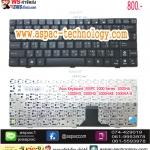 Asus Keyboard คีย์บอร์ด EEEPC 1000 Series ภาษาไทย/อังกฤษ