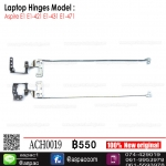 LCD Hinge For Acer Aspire E1 E1-421 E1-431 E1-471