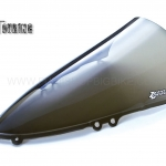 ชิวหน้า ZERO SPORT TOURING FOR DUCATI PANIGALE 899 1199