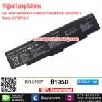 Original Battery SONY VGP-BPS9 VGP-BPS9A VGP-BPS9/B VGP-BPS9/S Model: VGP-BPS9/S