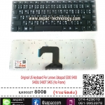 US Keyboard For Lenovo Ideapad S300 S400 S405 S400U S400T laptop (No Frame)