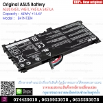 Original Battery B41N1304 / 46Wh/ +14.4V For ASUS K451L V451L V451LA S451LA