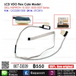 LCD Cable for INSPIRON 15 3521 5535 5537 Series P/N : DC02001SI00 DP/N : 0TC8Y3