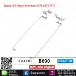 Laptop LCD Hinge L&R for LENOVO G470 G475 Z470 Z475