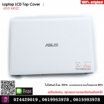 Laptop LCD Top Cover for ASUS X452C สีขาว (กรอบจอ หน้า-หลัง)