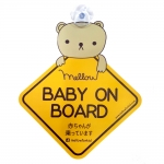 Mellow baby on board ลายหมี