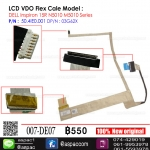 LCD Cable for DELL Inspiron 15R N5010 M5010 Series P/N : 50.4IE0.001 DP/N : 03G62X