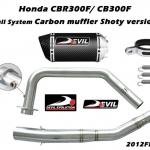 ท่อ DEVIL EVOLUTION รุ่น 2012FD4C FULLSYSTEM FOR HONDA CBR300/CB300 (2013UP)