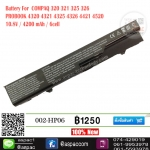 Battery For COMPAQ 320 321 325 326 PROBOOK 4320 4321 4325 4326 4421 4520 10.8V / 4200 mAh / 6cel