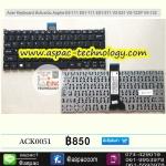 Keyboard ACER Aspire E3-111 ES1-111 ES1-311 V3-331 V5-122P V5-132