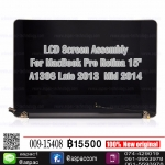 "Original LCD Assembly For Macbook Pro Retina 15"" A1398 Late 2013 ,Mid 2014 EMC 2876"