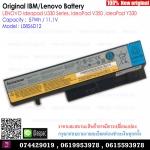 Original Battery L08S6D12 / 57WH / 11.1V For LENOVO Ideapad U330 Series, IdeaPad V350 ,IdeaPad Y330 Series