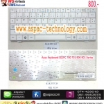 Asus Keyboard EEEPC 700 701 900 901 Series