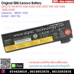 Original Battery 45N1736 / 48WH / 10.8V For LENOVO THINKPAD X240 X240S X250 X250S T440 T450 T440S T450S K2450