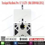 "Trackpad MacBook Pro 13"" A1278 (Mid 2009-Mid 2012)"