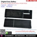 Original Battery Model: VGP-BPS24 for Sony Vaio SA SB SC SD SE VPCSA VPCSB VPCSC Series