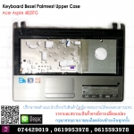 Keyboard Bezel Palmrest Upper Case + TouchPad for Acer Aspire 4820TG