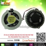 CPU Fan for SAMSUNG R460 R463 R423 R425 R464 R467 R468 cooling Fan P/N: DFS531005MC0T F81G-3 BA81-07776A