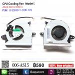 Fan CPU For ASUS X401U X501U