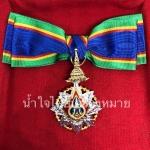 ตริตาภรณ์มงกุฎไทย (ตม) สตรี