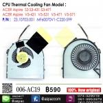 FAN CPU For ACER V5-471 V5-571 V5-531