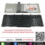 Laptop Keyboard for MSI GE60 GE60-2PL GE70 CX70 with frame Notebook replacement keyboard Original (No Backlit )