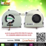 Fan cpu for samsung NP350 NP355 NP360 CPU Cooling Fan P/N: DC28000BMA0 AB08005HX10K300 BA31-00132B