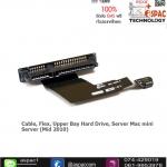 able, Flex, Upper Bay Hard Drive, Server Mac mini Server (Mid 2010)