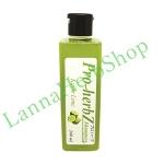 แชมพูมะกรูด Kaffir Lime (Pro-herbZ Shampoo)