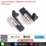 LCD Hinges for Acer Travelmate 4320 4520 4720 / EXTENSA 4220 4420 4620
