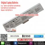 Original Battery SONY VGP-BPS9 VGP-BPS9A VGP-BPS9/B VGP-BPS9/S Model: VGP-BPS9/S สำเนา