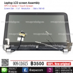 LCD Display Assembly For HP11-E Series + Touch Screen